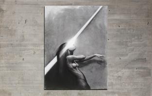 Sun Sword